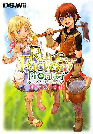 Image 1 for Rune Factory Frontier Master Guide