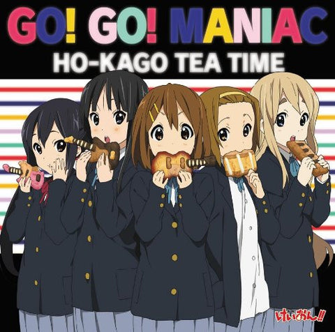 Image for GO! GO! MANIAC / HO-KAGO TEA TIME [Limited Edition]
