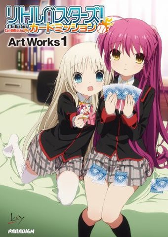 Image for Little Busters!   Card Mission Art Works