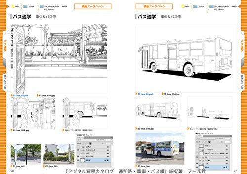 Image 23 for Digital Scenery Catalogue - Manga Drawing - Commuting to Schools, Bus Stops and Train Stations - Incl. CD