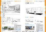 Digital Scenery Catalogue - Manga Drawing - Commuting to Schools, Bus Stops and Train Stations - Incl. CD - 23