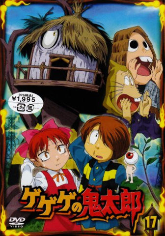Image for Gegege No Kitaro Vol.17