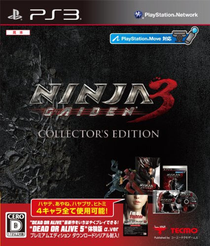 Ninja Gaiden 3 Collector's Edition
