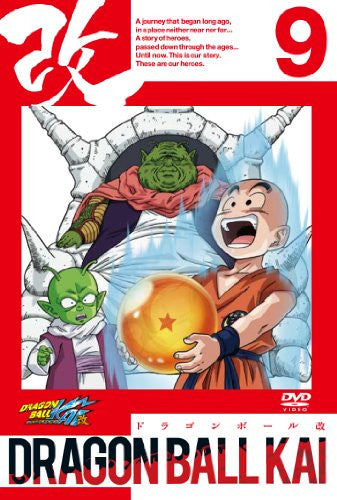 Image 1 for Dragon Ball Kai Vol.9
