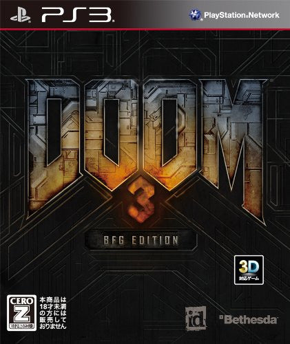 Image 1 for Doom 3: BFG Edition