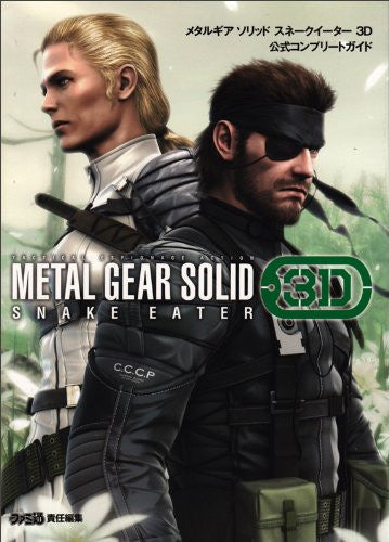Image 1 for Metal Gear Solid: Snake Eater 3 D Official Complete Guide