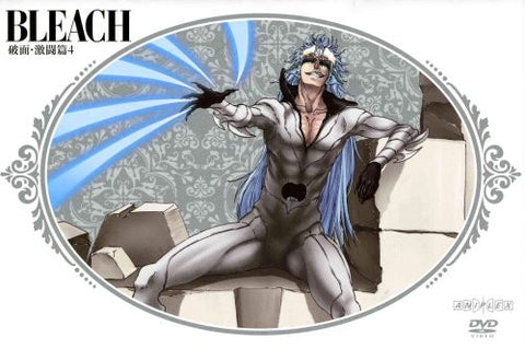 Image for Bleach Arrancar Gekito Hen 4