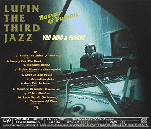 LUPIN THE THIRD JAZZ Bossa & Fusion
