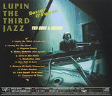 LUPIN THE THIRD JAZZ Bossa & Fusion - 2