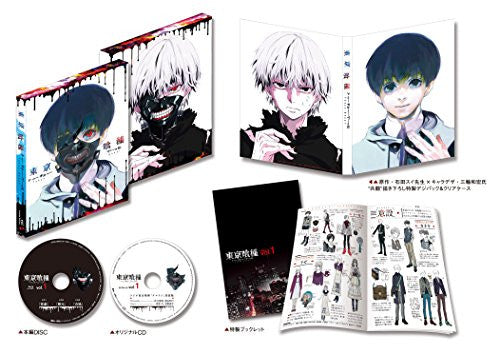 Image 1 for Tokyo Ghoul Vol.1