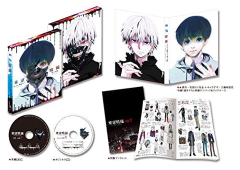 Image for Tokyo Ghoul Vol.1