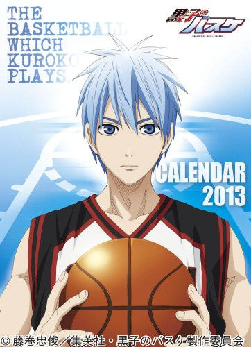 Image 1 for Kuroko no Basket - Wall Calendar - 2013 (Ensky)[Magazine]