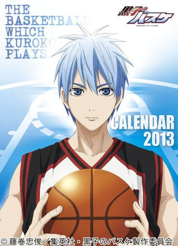 Image for Kuroko no Basket - Wall Calendar - 2013 (Ensky)[Magazine]