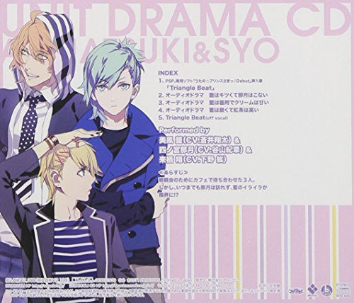 Image 2 for Uta no☆Prince Sama♪ Debut Unit Drama CD Ai, Natsuki & Sho