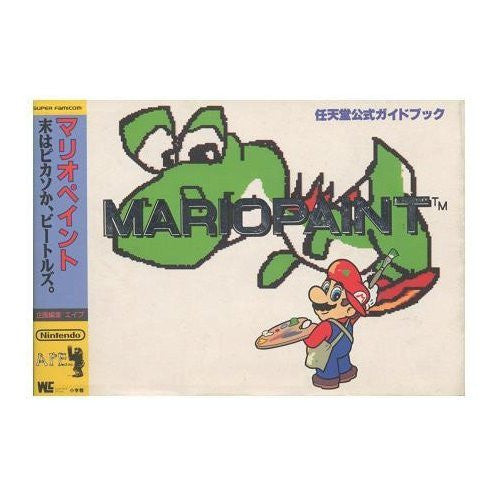 Image 1 for Mario Paint Nintendo Official Guide Book (Wonder Life Special) / Snes