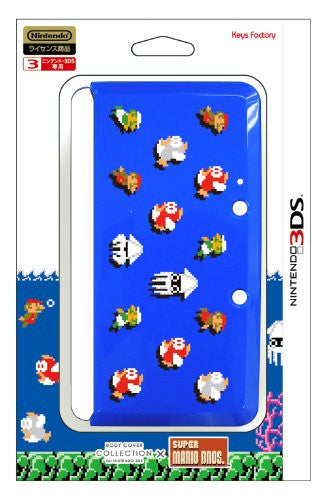 Image 1 for Body Cover 3DS Type F (Super Mario Bros. Blue)