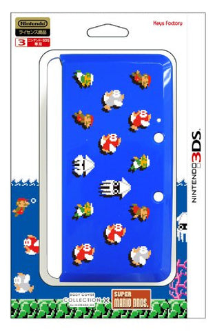 Image for Body Cover 3DS Type F (Super Mario Bros. Blue)