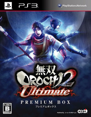 Image for Musou Orochi 2 Ultimate [Premium Box]
