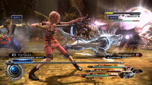 Image 5 for Final Fantasy XIII-2 Digital Contents Selection