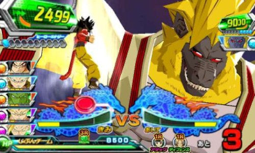 Image 8 for Dragon Ball Heroes Ultimate Mission 2