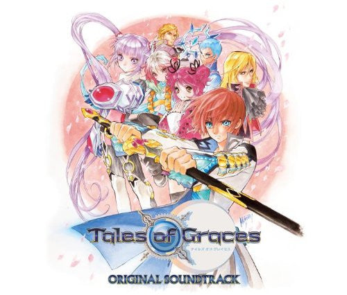 Image 1 for Tales of Graces ORIGINAL SOUNDTRACK