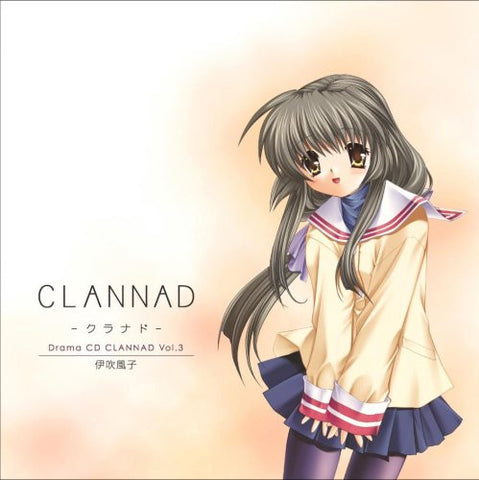 Image for CLANNAD Drama CD Vol.3 Ibuki Fuuko