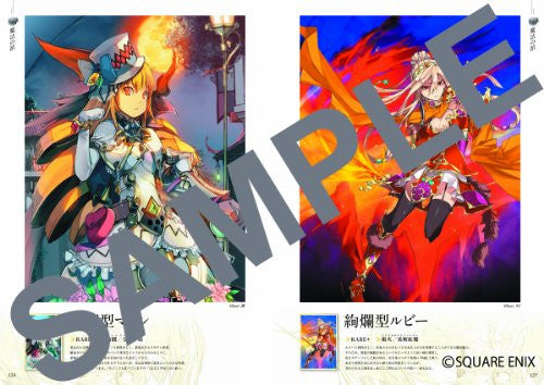 Image 5 for Kaku San Sei   Million Arthur   Million Of Bravery Art Book
