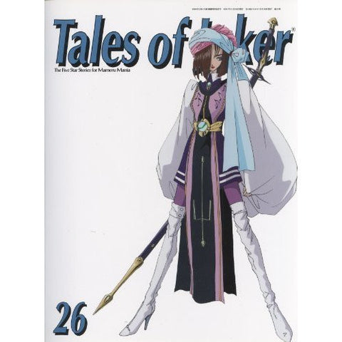 Tales Of Joker #26 The Five Star Stories For Mamoru Mania Art Book