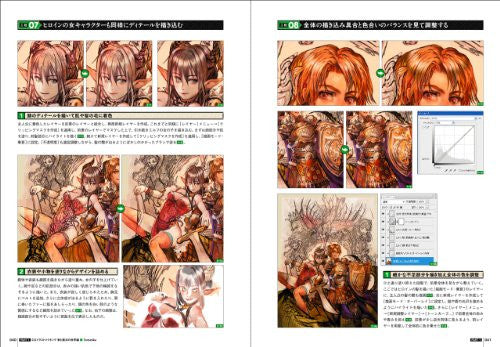 Image 3 for Comic Illustration Guidance : Famous Manga Artist Artwork Collection Book