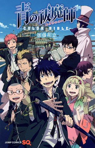 "Image for Blue Exorcist ""Color Bible"" Guide Book"