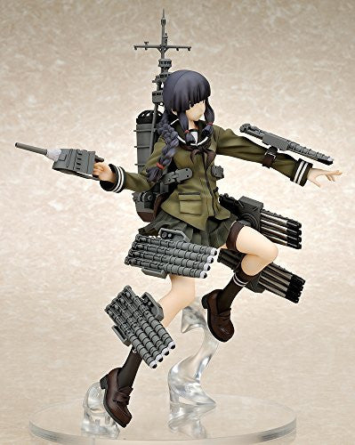 Image 6 for Kantai Collection ~Kan Colle~ - Kitakami Kai - 1/8 (Ques Q)