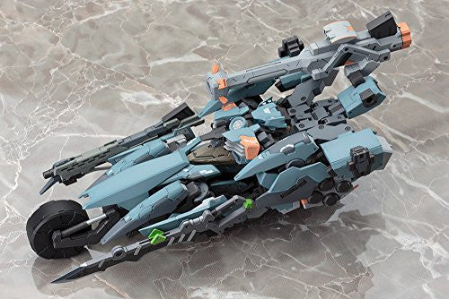 Image 3 for Xenoblade X - Formula Light Frame Skell - 1/48 (Kotobukiya)