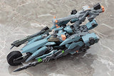 Thumbnail 3 for Xenoblade X - Formula Light Frame Skell - 1/48 (Kotobukiya)