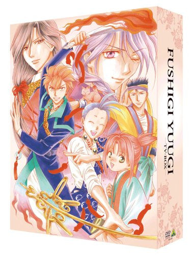 Image 2 for Fushigi Yugi TV Box
