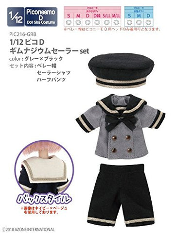 Doll Clothes - Picconeemo Costume - Gymnasium Sailor Set - 1/12 - Gray x Black (Azone)