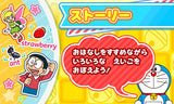 Thumbnail 7 for Doraemon: Nobita to Yousei no Fushigi Collection