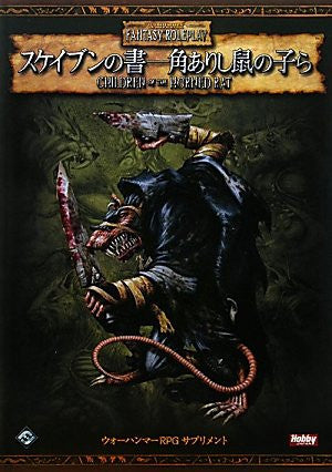 Image for Warhammer Fantasy Roleplay Skaven No Sho Children Of The Horned Rat Data Book