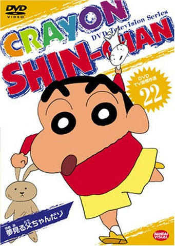 Image for Crayon Shin Chan 22