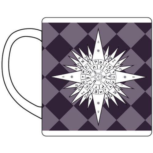 D.Gray-man - Allen Walker - Mug (Cospa)