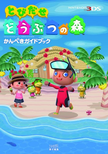 Image 2 for Animal Crossing Perfect Guidebook