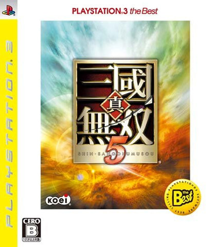 Image for Shin Sangoku Musou 5 (PlayStation3 the Best)