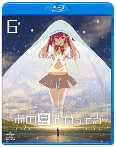 Image for Ano Natsu De Matteru / Waiting In The Summer 6