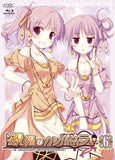 Thumbnail 1 for Shukufuku No Campanella Vol.6
