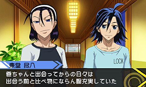 Image 5 for Yowamushi Pedal: Ashita e no High Cadence