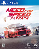 Need for Speed Payback - 1