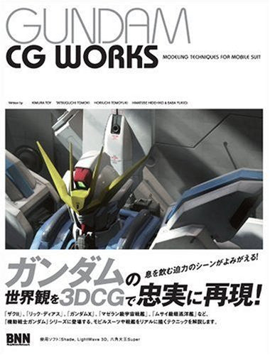 Image 1 for Gundam Cg Works Modeling Techniques For Mobile Suit