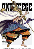 Thumbnail 1 for One Piece Log Collection - God [Limited Pressing]