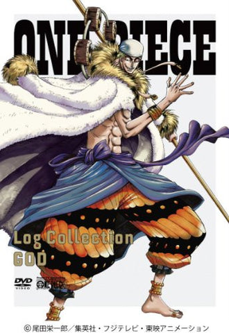 Image for One Piece Log Collection - God [Limited Pressing]