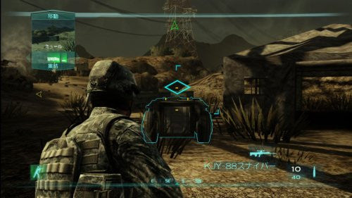 Image 2 for Tom Clancy's Ghost Recon Advanced Warfighter 2