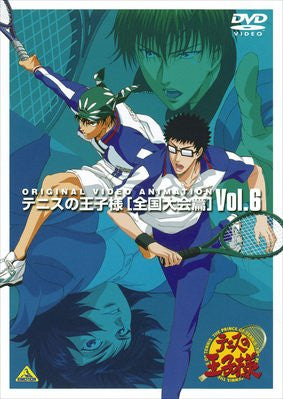 Image 1 for The Prince of Tennis Original Video Animation Zenkoku Taikai hen Vol.6